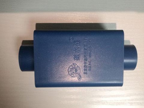 磁水涟AII-民用除垢器