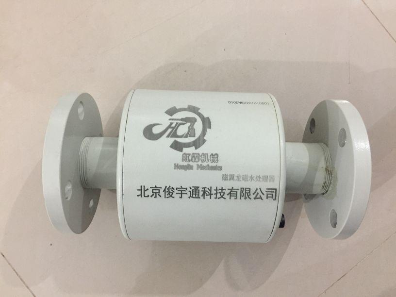 工业磁化水处理器
