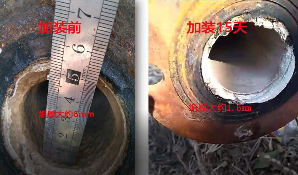 瓦斯抽排站机组冷却水入水管道