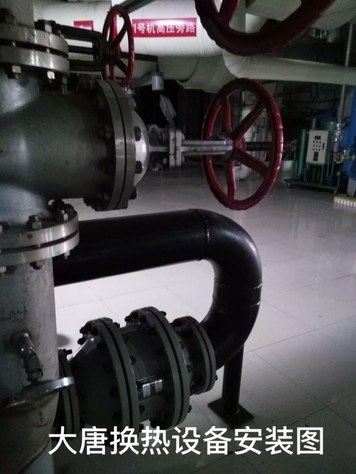 磁化器在换热设备的应用